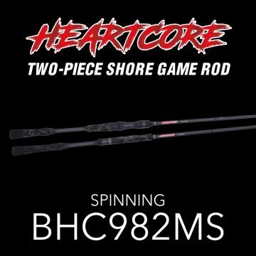 Rod Bone BHC982MS Spin 2pc 9ft8inch PE0.8-2.0